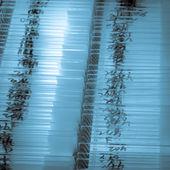 Glass microscope slide — Stock Photo