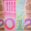 Stock Photo: Chinese bank note new year 2012