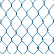 Stock Photo: Mesh fence isolated
