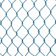 Mesh fence isolated — Stock Photo