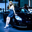 ������, ������: Unidentified model with car