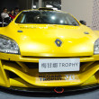 Stock Photo: Renault Megane Trophy car on display