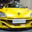 Постер, плакат: Renault Megane Trophy car on display
