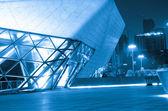 Guangzhou city noční krajina — Stock fotografie