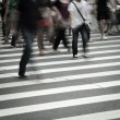 Stockfoto: Walking on big city street