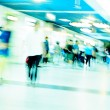 Royalty-Free Stock Photo: Blur passenger walk at subway station