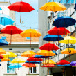 Colorful umbrellas — Stock Photo #29059875