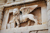 Winged lion — Stock Photo