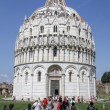Pisa Baptistry — Stock Photo
