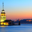 The Maiden's Tower - Foto de Stock