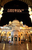 New Mosque (Yeni Cami) — Stock Photo