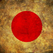 Grunge Japan Flag - Stock Photo