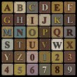 Wooden Block Alphabet - Stock Photo