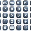 Calculation Buttons — Stock Photo #40974255