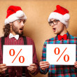 Hipster Santa Claus — Stock Photo