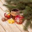 Christmas border with ornament, golden present — Stock Photo #37373929