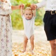 Happy young family — Stock Photo #38131323