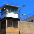 Stock Photo: Abu Kabir detention center.israel