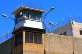 Abu Kabir detention center.israel — Stock Photo