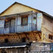 Stock Photo: Ancient house in old Tel Aviv