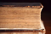 Very Old Bible Close Up — Stock Photo