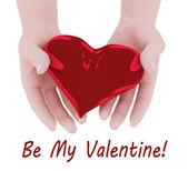 Valentine's Day heart — Stock Photo