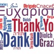 Thank you phrase in different languages — Stock fotografie