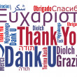 Stock Photo: Thank you phrase in different languages