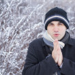 Man is cold — Stock Photo #16868079