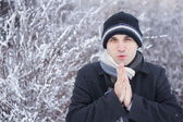 Man is cold — Stock Photo
