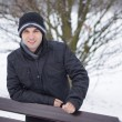 Man in the winter — Stock Photo #16875011