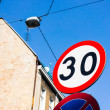 Stock Photo: Speed limit