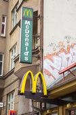 Mc Donalds restaurant — Stock Photo