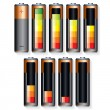 Stock Vector: battery
