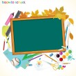 School Background — Image vectorielle