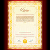 Diploma d'oro — Vettoriale Stock