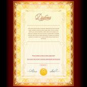 Goldenes diplom — Stockvektor