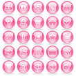 Shine Pink Glass Buttons — Stock Vector