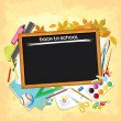 Back to School Vector — Stock Vector