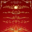 Golden Ornamental Design Elements. Vector Graphics - Stock Vector