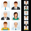 Icons Set. Various Business Peoples. Vector Clip Art — Stock Vector