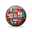 World Flags Globe. Vector Image — Stock Vector #20101775