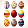 Stock Vector: Easter Eggs Set. Vector Clip Art