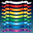 Multicolored Shiny Ribbons. — Stock Photo #23348248
