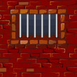 Seamless Prison Wall with Cell Window - Stock fotografie