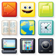 Square Menu Icons 1 — Stock Photo
