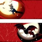 Grunge Web Banners. Halloween Theme — Stock Photo