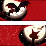Grunge Web Banners. Halloween Theme — Stock Photo #27256059
