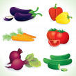 Ripe Vegetable. Icon Set — Stok fotoğraf