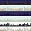 innym czasie szeroką panoramę miasta. ilustracja — Zdjęcie stockowe
